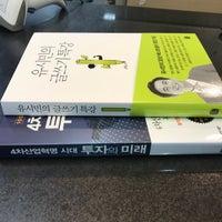 Photo taken at YP BOOKS by Dong-won K. on 10/15/2017
