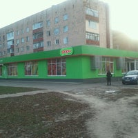 Photo taken at Фора / Fora by Саша Т. on 12/3/2013