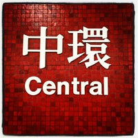 Photo taken at MTR Central Station by Kenji H. on 3/13/2013