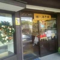Photo taken at 瀬川菓子舗 by カレーパンマン on 12/3/2016
