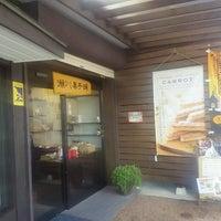 Photo taken at 瀬川菓子舗 by カレーパンマン on 10/29/2016