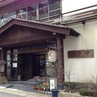 Photo taken at 元祖うなぎ湯の宿ゆさや by あべ っ. on 4/20/2013