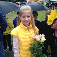 "Photo taken at Privātskola ""EVRIKA"" by Olga C. on 9/2/2013"