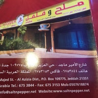Photo taken at Salt N Pepper by Mohammed A. on 4/2/2015