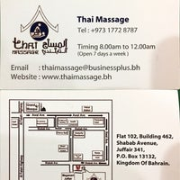 Photo taken at Thai Massage by Mohammed A. on 4/12/2017