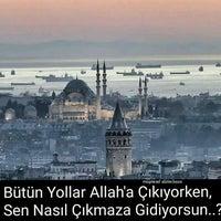 Photo taken at Fatoşum Güzellik Salonu by Özge S. on 1/20/2017