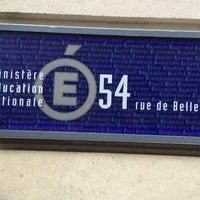 Photo taken at Ministère de l'Éducation Nationale by Danielle D. on 10/13/2014