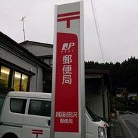 Photo taken at Echigotazawa Post Office by hinayui07 on 11/10/2015