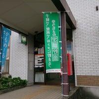 Photo taken at Echigotazawa Post Office by hinayui07 on 6/20/2015