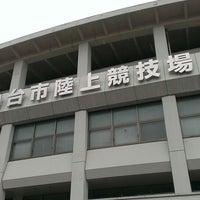 Photo taken at Sendai City Athletic Stadium by cazooya on 10/20/2013