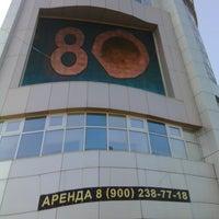 Photo taken at Бизнес-центр IQ by Антон Е. on 5/17/2013