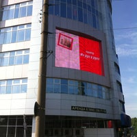 Photo taken at Бизнес-центр IQ by Антон Е. on 6/14/2013