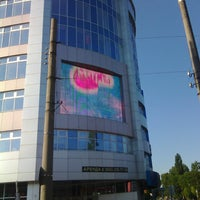 Photo taken at Бизнес-центр IQ by Антон Е. on 6/5/2013
