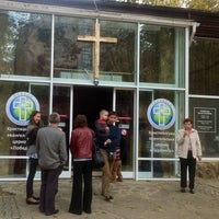 Photo taken at Церковь Победа by Roma M. on 9/22/2013