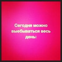 Снимок сделан в NAIL SPA /Петроградская/ пользователем Ulyana S. 3/8/2013