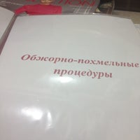 Photo taken at Аркадия by Julia T. on 12/17/2012