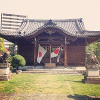 Photo taken at 常葉神社 by 葵 紅. on 5/4/2013