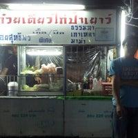 11/10/2012 tarihinde Cheery K.ziyaretçi tarafından ก๋วยเตี๋ยวไก่ป้าเยาว์'de çekilen fotoğraf