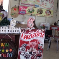 Photo taken at เพลินชิม by Casanova B. on 4/23/2014