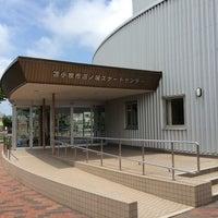 รูปภาพถ่ายที่ 苫小牧市沼ノ端スケートセンター โดย Atsushi.J. H. เมื่อ 7/5/2014