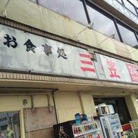 Photo taken at 三笠 久茂地店 by Yoshiro T. on 12/12/2014