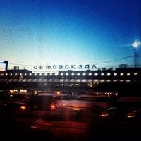 Photo taken at Автовокзал by Антон Б. on 5/9/2013