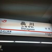 Photo taken at Shinagawa Station by Mariko T. on 6/15/2013