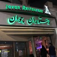 Photo taken at Javan Restaurant by Eya C. on 1/16/2017