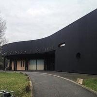 Photo taken at Ecole Centrale De Lille by Jeremie L. on 2/16/2013
