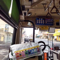 Foto scattata a ローソン 沖国大前店 da Dai S. il 4/5/2015