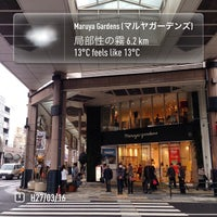 Photo taken at ラフィネ マルヤガーデンズ店 by Dai S. on 3/16/2015