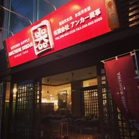 Photo taken at 有限会社アンカー商事 by Dai S. on 10/7/2014