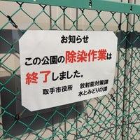 Photo taken at 寺原小学校 by Dai S. on 10/20/2014