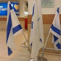 Photo taken at Terminal 1 by Marina B. on 9/30/2012