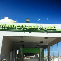 Photo taken at Oula car wash by Mohammed A. on 12/1/2012