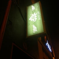 Photo taken at Mercury Live & Lounge by Edward P. on 12/5/2013