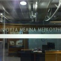 Photo taken at Melina Merkouri Lounge by Μαρία Κ. on 3/12/2013