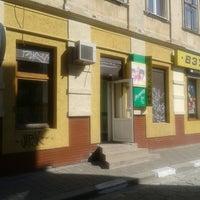 "Photo taken at Перукарня ""Молодіжна"" by Taras R. on 5/8/2013"