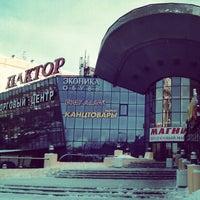 Снимок сделан в ТРК Бада-бум пользователем Андрей П. 1/24/2013