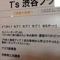 Photo taken at T's 渋谷FLAG by Makoto U. on 2/14/2014