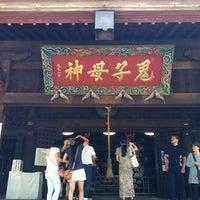 Foto scattata a 雑司ヶ谷 鬼子母神 (鬼子母神堂) da Nobuhiko I. il 6/24/2012