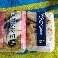 Photo taken at ローソン 村上山居町店 by Takayuki A. on 8/14/2013