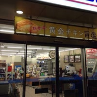 Photo taken at Lawson by 27peppe on 11/10/2014