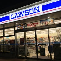 Photo taken at Lawson by 27peppe on 7/14/2017