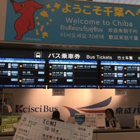 Photo taken at 京成バス 成田空港交通 カウンター by mo on 9/26/2016