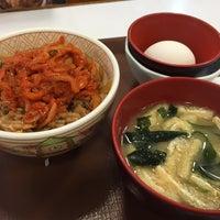 Photo taken at Sukiya by mo on 11/13/2015