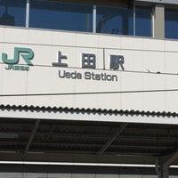 Photo taken at しなの鉄道 上田駅 by Kurayoshi I. on 6/3/2017