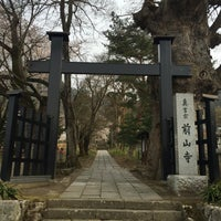 Photo taken at 獨股山 前山寺 by Kurayoshi I. on 4/10/2016