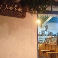 Photo taken at Loza by Despina Y. on 9/7/2013