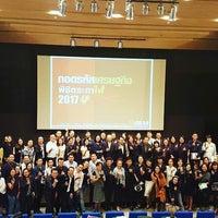 Photo taken at สถาบันการจัดการปัญญาภิวัฒน์ (PIM) Panyapiwat Institute of Management by Santi K. on 2/1/2017